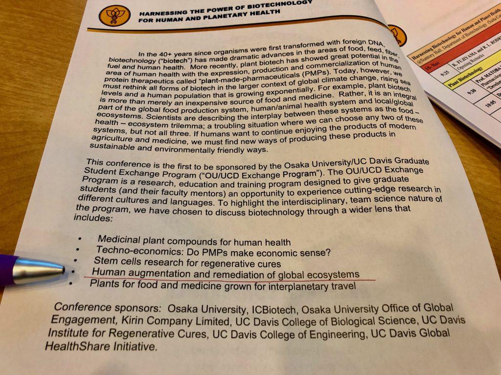 本会議では、人間による生態系の拡張 Human Augmentation of Ecosystems が主要議題の一つとして取り上げられました。